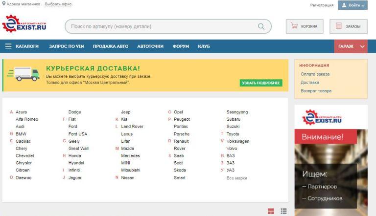 Согласно российского Forbes, компания составляет ТОП-5 лучших сервисов сети  (включая Mail.Ru Group, Яндекс). Лидирующие Ексист.ру удерживает путем ... 299cf1a4646